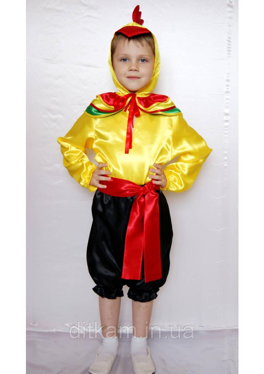 Карнавальный костюм Петушок №2
