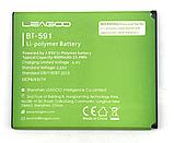Акумулятор батарея для Leagoo Kiicaa Power 4000 mAh / Оригінал / BT - 591 3.85 V, фото 2
