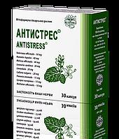 БАД Антистресс капсулы купить, цена, заказать, отзывы  (60 капс.,Украина)