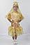 Карнавальный костюм Золотая Рыбка №3, фото 2