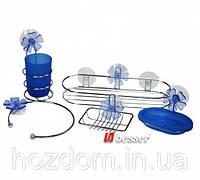 """Набор аксессуаров для ванной """"цветок"""" - 5 предметов"""