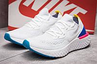 Кроссовки женские Nike Epic React, белые (13771),  [  36 38 40  ]