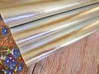 Экокожа (кожзам) глянцевая блестящая на тканевой основе, СЕРЕБРО, 20х27 см, фото 1