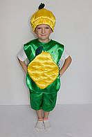 Карнавальный костюм Лимон №1, фото 1