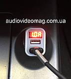 Автомобільний зарядний пристрій USB 5V 2,1 A два гнізда, з вольт-амперметром, фото 4