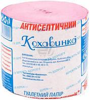 Туалетная бумага Кохавинка антисептик (розовая)