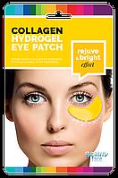 Колагенова маска - патч під очі з частинками діамантів та золота Beautyface