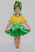 Карнавальный костюм Кукуруза №2 (девочка), фото 1