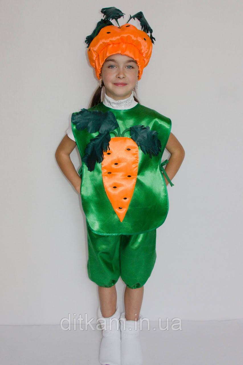 Карнавальный костюм Морковь №1