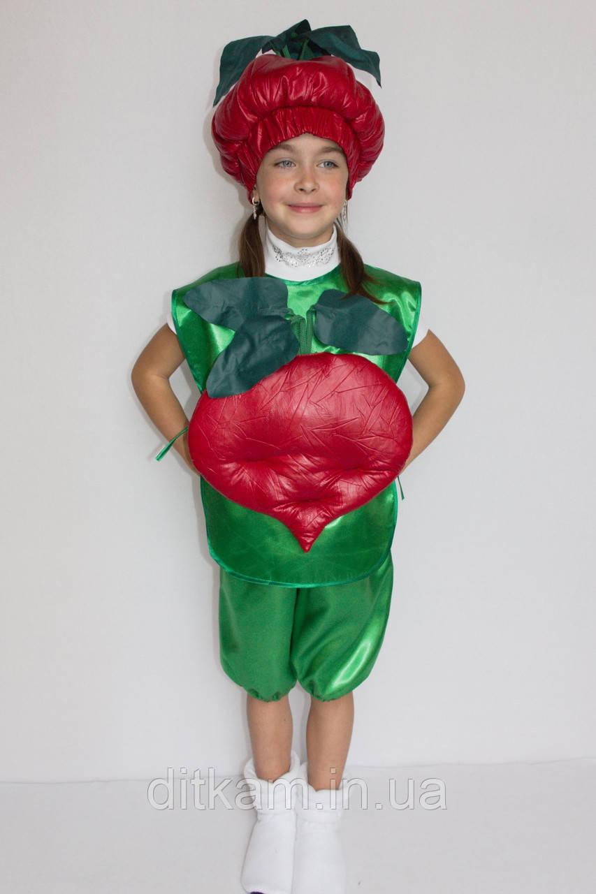 Карнавальный костюм Буряк №1