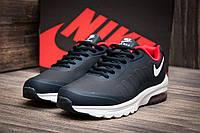 Кроссовки мужские Nike Air Max, темно-синий (1066-3),  [  44 45  ]