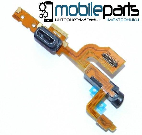 Шлейф (Flat cable) Nokia 925 Lumia с разьемом зарядки, с разьемом наушниковов, с компонентами