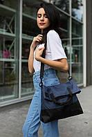 Синяя сумка через плечо POST со съемной ручкой