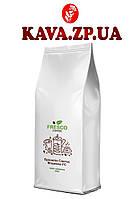 Кава Бразилія Сантос 250 г Спешелти кави Specialty coffee