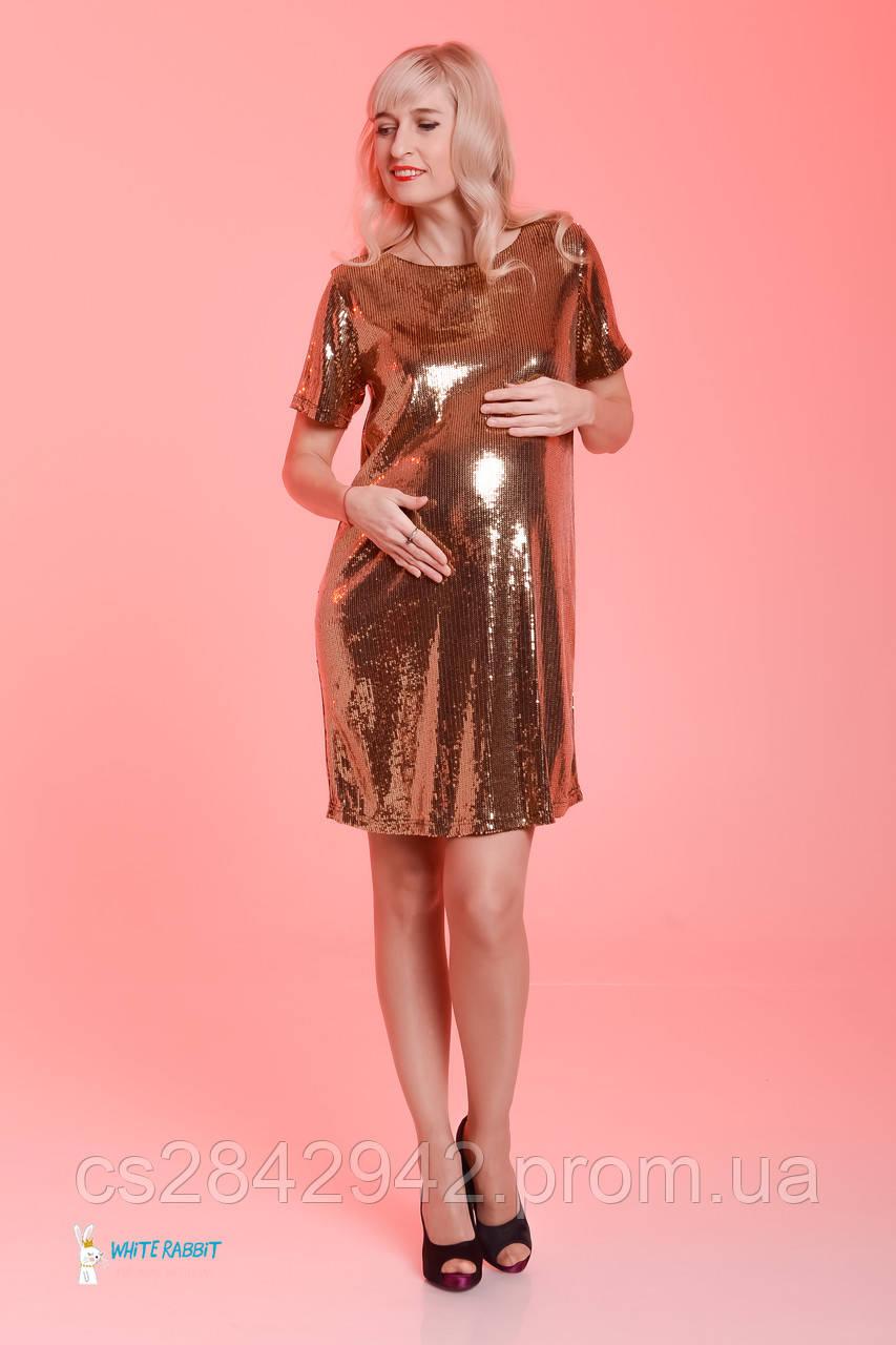 598a6ff2c675 Нарядна Сукня для Вагітних (Платье для Беременных ) — в Категории