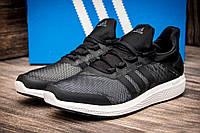 Кроссовки мужские Adidas Bounce, черные (2545-2),  [  42 44  ]