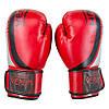 Боксерские перчатки Venum DX-550RS (10,12 унций), фото 2