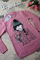 """Теплый зимний стильный свитерок для девочки """"Девушка"""" 8-9 лет. Турция! Кофта, джемпер, свитер детские"""