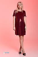 Нарядное платье для беременных White Rabbit Shine черное, цена 1 195 ... 60c7f66cae3