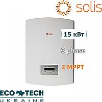 Solis-15K солнечный сетевой инвертор (15 кВт, 3 фазы, 2 MPPT), фото 1