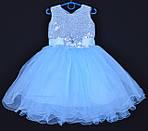 """Платье нарядное детское """"Зарина"""" с пайетками 3-4 года. Голубое. Купить оптом и в розницу"""