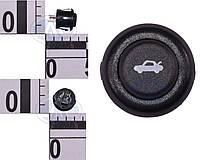 Кнопка відкривання замка багажника ВАЗ 2110-12 (АВАР)