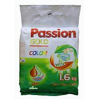 Порошок для стирки цветного белья Passion Gold  1,6 кг (20 стирок) Германия