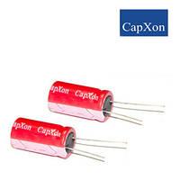 1000mkf - 35v (Низкий импеданс) CapXon KF 13*25, 105°C