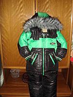 Красивый зимний костюм куртка и полукомбинезон детский блестящий для мальчика