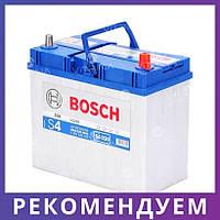 Аккумулятор BOSCH 45Ah-12v S4020 (238x129x227) с тонкими клеммами | R,EN330 (Азия)