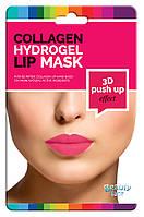 Колагенова гідрогелева маска для губ 3D ефект Beautyface