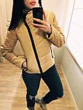 Куртка демисезонная женская , фото 4