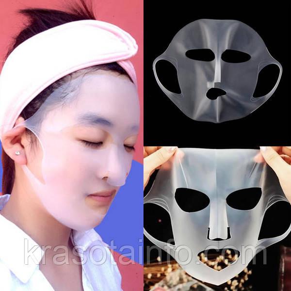 Многоразовая силиконовая маска для лица маска-основа для процедур, фото 1