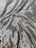 Бархат мраморный светло-серый