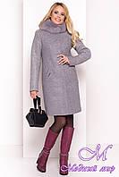 Женское зимнее пальто с натуральным мехом (р. S, М, L) арт. Люцея 5701 - 38027