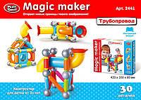 """Магнитный конструктор Play Smart 2441 Magic Maker """"Трубопровод"""", 30 дет"""
