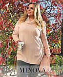 Удлиненный свитер «оверсайз» из тонкого мягкого трикотажа р. 50-58 , фото 2