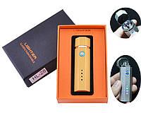 Электроимпульсная зажигалка в подарочной упаковке Lighter (Двойная молния, USB) Gold