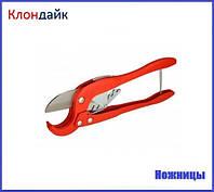 Kalde ножницы 40-63