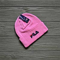 Зимняя шапка fila розовая Реплика