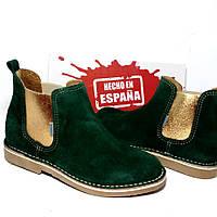 Женские замшевые ботинки Челси демисезон зелёные с золотым