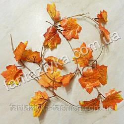 Лиана с мелкими листьями осеннего клена 110см, оранжевая
