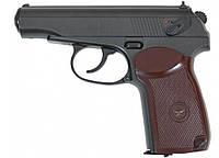 Пневматический пистолет Borner PM-X (Макаров) пластик.