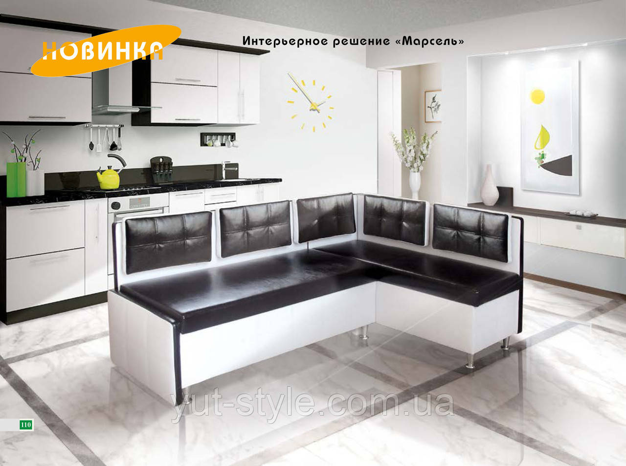 "Кухонний куточок "" МАРСЕЛЬ """