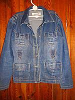 Джинсовый пиджак размер 23
