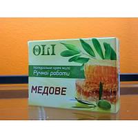 Натуральное крем-мыло ручной работы «Медовое», 90 г