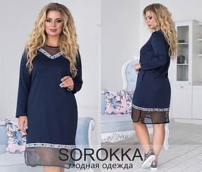 Оригинальное женское трикотажное платье с сеткой Синее. (3 цвета) Р-ры: 48-58. (138)950.
