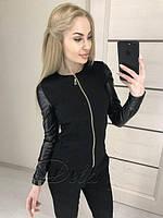 Женская кофта куртка,размеры 42-48,цвет чёрный.
