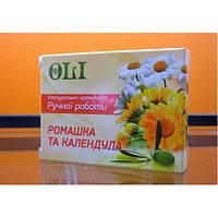 Натуральное крем-мыло ручной работы «Ромашка и Календула», 90 г