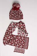Зимняя шапка Тоня шапка+шарф бордово-белого цвета